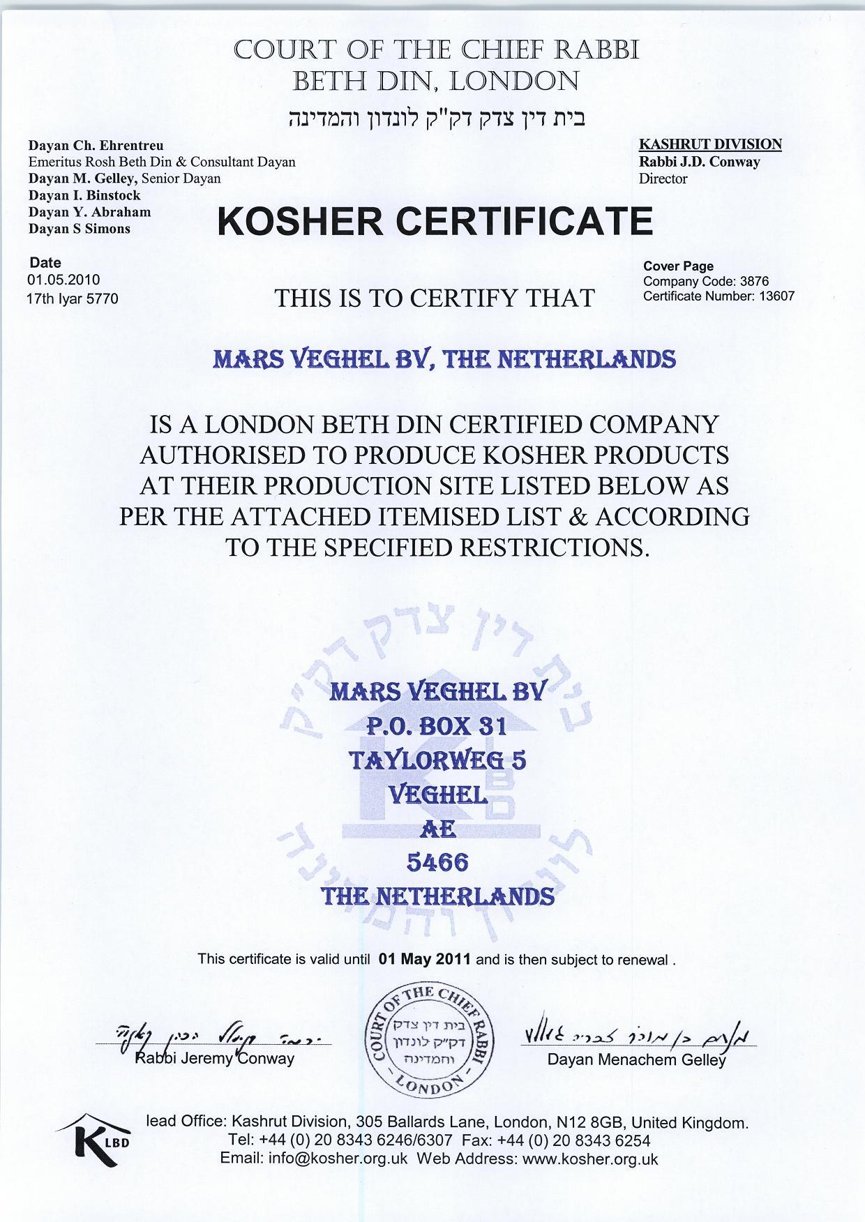Modele certificat de travail intermediaire suisse document online - Vente internet suisse ...